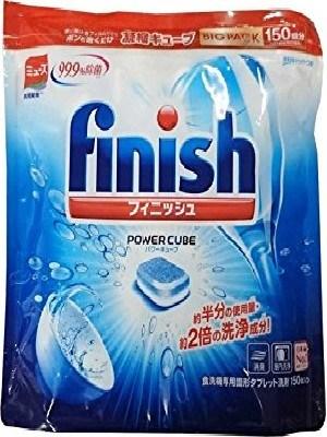 viên rửa bát Finish 150, dùng cho máy rửa bát gia đình