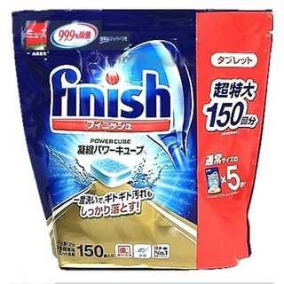 Viên rửa bát finish 150 viên nhật chuyên dùng cho máy rửa bát